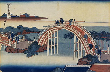 Katsushika Hokusai | Drum Bridge at Tenjin Shrine, No. 7 from series Wondrous Views of Famous Bridges in All the Provinces | Smith College Museum of Art