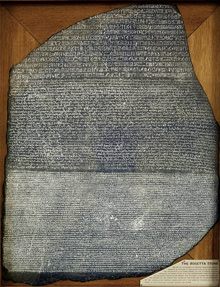 Egyptian | Priestly Decree inscribed in the Greek, Demotic and Hieroglyphic Scripts, called the Rosetta Stone | 196 BCE | British Museum, United Kingdom | Image and original data provided by Erich Lessing Culture and Fine Arts Archives/ART RESOURCE, N.Y.; artres.com