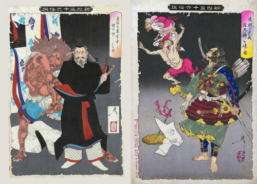 Left: Tsukioka Yoshitoshi | New Forms of Thirty-six Ghosts: Sadanobu Threatening a Demon in the Palace at Night | 1889. Right: Tsukioka Yoshitoshi | New Forms of Thirty-six Ghosts: The Ferocity of Tametomo Driving Away the Smallpox Demons | 1890.  Scripps College: Ruth Chandler Williamson Gallery
