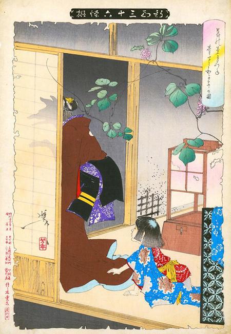Tsukioka Yoshitoshi | New Forms of Thirty-six Ghosts: The Fox-Woman Kuzunoha Leaving Her Child | 1890 | Scripps College: Ruth Chandler Williamson Gallery