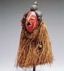 Nigerian | Puppet: Ekon Society | Seattle Art Museum; seattleartmuseum.org