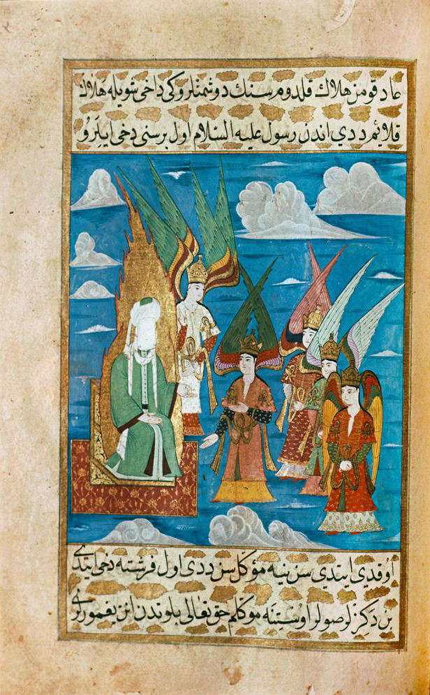 Mohammed's vision of ascension, 1583