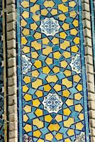 Blair, Sheila, Jonathan Bloom, Walter Denny: Islamic Art and Architecture Collection