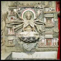 Shuilu'an Temple (Northwestern University)