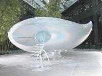 Mariko Mori. Wave UFO. 2003.